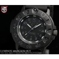 LUMINOX ルミノックス LUMINOX ネイビーシールズ 腕時計 3001 ブラックアウト S...