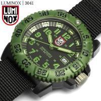 【LUMINOX】LUMINOX ルミノックス 腕時計 メンズ クオーツ 200M防水 ルミナイト ...