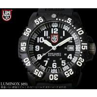 ルミノックス LUMINOX 腕時計 カラーマークシリーズ ホワイト 3051 極限の状況下で遂行さ...