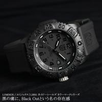 LUMINOX ルミノックス ミリタリー ミリタリ ブラックアウト ラバーバンド 腕時計 3051-...