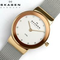 SKAGEN/スカーゲン ステンレス| 358SRSCデンマークが誇る極上のスリム腕時計。ウルトラス...