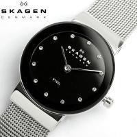 SKAGEN/スカーゲン ステンレス| 358SSSBDデンマークが誇る極上のスリム腕時計。ウルトラ...