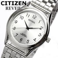CITIZEN 腕時計 REVEIL クオーツ スタンダードモデル AA92-5731 メンズシンプ...