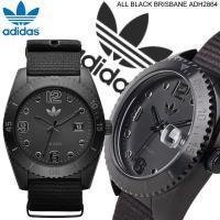 ADIDAS アディダス 腕時計 ウォッチ BRISBANE ブリスベン ユニセックス NATOスト...