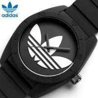 ADIDAS アディダス腕時計 アナログSANTIAGO サンティアゴ 腕時計 ADH6167スポー...