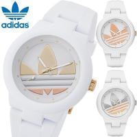 ADIDAS アディダス 腕時計 アバディーン ホワイト ゴールド レディース メンズ ADH908...