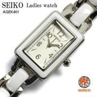 SEIKO セイコー ワイアード レディース 腕時計 AGEK401カワイイものが大好きな女の子にオ...