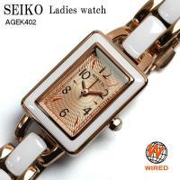 SEIKO セイコー ワイアード レディース 腕時計 AGEK402カワイイものが大好きな女の子にオ...