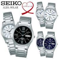 SEIKO ALBA セイコー アルバ ソーラー腕時計 ペアウォッチ ALBA-PAIR01 落ち着...