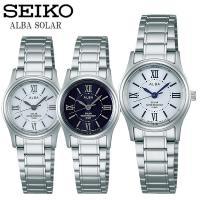 SEIKO ALBA セイコー アルバ ソーラー腕時計 レディース ALBA02 落ち着いたカラーリ...