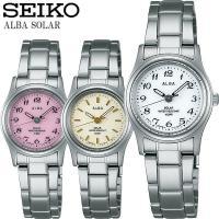 SEIKO ALBA セイコー アルバ ソーラー腕時計 レディース ALBA05 落ち着いたカラーリ...