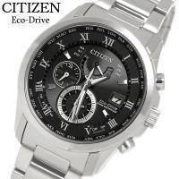 CITIZEN シチズン Eco Drive エコドライブ 腕時計 ソーラー電波 メンズ 10気圧防...