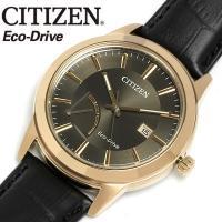 【CITIZEN】 シチズン エコドライブ ソーラー クオーツ メンズ 腕時計 AW7013-05H...