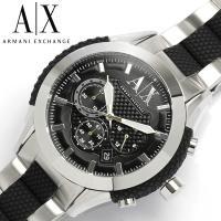 アルマーニ エクスチェンジ ARMANI EXCHANGE クロノグラフ腕時計 メンズ AX1214...