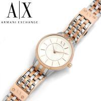 ARMANI EXCHANGE アルマーニ エクスチェンジ 腕時計 ウォッチ レディース ピンクゴー...