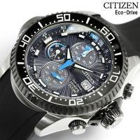 シチズン CITIZEN エコドライブ ソーラー アクアランド 腕時計 BJ2110-01E「エコ・...