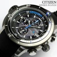 シチズン CITIZEN エコドライブ ソーラー アクアランド 腕時計 BJ2120-07E 「エコ...
