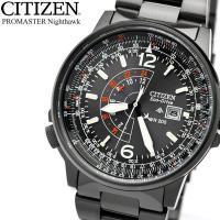 シチズン CITIZEN エコドライブ 腕時計 BJ7019-62E 日本が世界に誇る時計ブランド「...