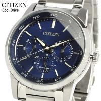 シチズン CITIZEN エコドライブ ソーラー 腕時計 BU2010-57L 「エコ・ドライブ」と...