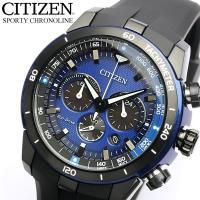 【CITIZEN】 シチズン エコドライブ ソーラー腕時計 クロノグラフ CA4155-04L 「エ...