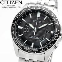 シチズン CITIZEN エコドライブ ソーラー電波時計 腕時計 CB0027-51E 日本が世界に...