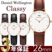 【Daniel Wellington】 ダニエルウェリントン 腕時計 レディース 26mm 本革 シ...