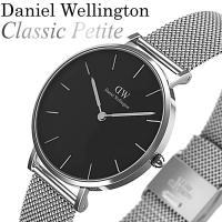 Daniel Wellington ダニエルウェリントン 新作 クラシック ペティート 腕時計 ロー...