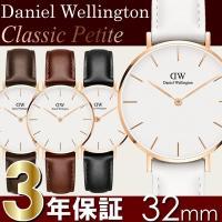 【Daniel Wellington】 ダニエルウェリントン Classic Petite Bond...