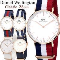 【Daniel Wellington】 ダニエルウェリントン 腕時計 レディース 36mm NATO...
