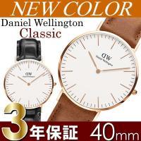 【Daniel Wellington】 ダニエルウェリントン 腕時計 メンズ 40mm 本革 201...