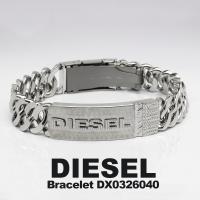 DIESEL/ ディーゼル | ブレスレット DX0326040ディーゼルデザインブレスレットシリー...