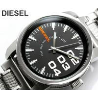 ディーゼル DIESEL 腕時計 DZ1370 ベーシックなデザインながら遊び心溢れる文字盤数字の配...