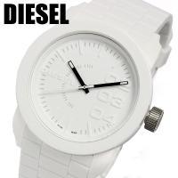 【ディーゼル DIESEL 腕時計 メンズ レディース DZ1436】イタリアで最もオシャレなワーク...