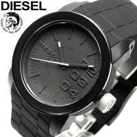 【DIESEL】ディーゼル 腕時計 メンズ 5気圧防水 アナログ3針 ブラック ラバー DZ4374...