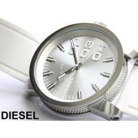 ディーゼル DIESEL 腕時計 DZ1445 ベーシックなデザインながら遊び心溢れる文字盤数字の配...
