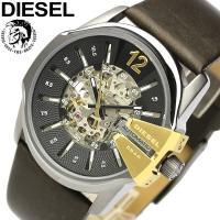 【DIESEL】ディーゼル 自動巻き 腕時計 メンズ 5気圧防水 両面スケルトン 革ベルト DZ17...