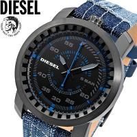【DIESEL】ディーゼル RIG リグ 腕時計 メンズ クオーツ 5気圧防水 パッチワークデニムス...