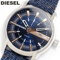 DIESEL ディーゼル ARMBAR クオーツ 腕時計 メンズ デニムバンド DZ1769 既成概...
