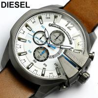 ディーゼルDIESEL腕時計 メンズ レザー DZ4280 メガチーフ 人気モデルが進化を遂げた!ク...