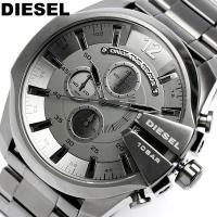 ディーゼルDIESEL腕時計 メンズ レザー DZ4282 メガチーフ 人気モデルが進化を遂げた!ク...