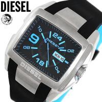 DIESEL ディーゼル Bugout バグアウト 腕時計 メンズ クオーツ 日常生活防水 DZ42...