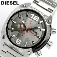 ディーゼルDIESEL腕時計 メンズ レザー DZ4298ディーゼルの定番人気のクロノグラフモデルが...