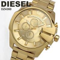 ディーゼルDIESEL腕時計 メンズ レザー DZ4360人気モデルが進化を遂げた!クロノグラフモデ...