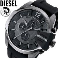 ディーゼル DIESEL 腕時計 メンズ ラバーベルト DZ4378 人気モデルが進化を遂げた!クロ...