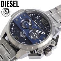 【DIESEL】ディーゼル 腕時計 メンズ クオーツ 5気圧防水 ビックケース クロノグラフ ガンメ...