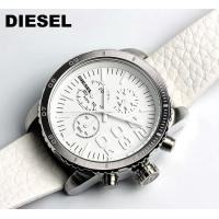 ディーゼル DIESEL 腕時計 メンズ クロノグラフ レザー DZ5330 人気のカジュアルブラン...