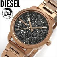 DIESEL ディーゼル 腕時計 レディース ストーン ステンレス アナログ DZ5427 ディーゼ...