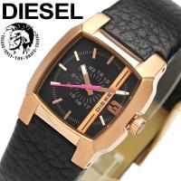 【DIESEL】ディーゼル クオーツ 腕時計 レディース 5気圧防水 アナログ3針 DZ5441 既...