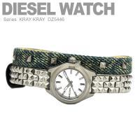 【DIESEL】ディーゼル クオーツ 腕時計 レディース 5気圧防水 ブレスレット 偏光ガラス DZ...