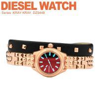 【DIESEL】ディーゼル クオーツ 腕時計 レディース 5気圧防水 ブレスレット DZ5448 既...